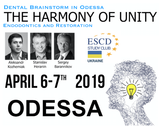 ESCD SC Ukraine 2019