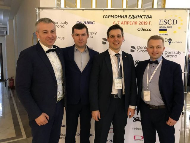 ESCD Study Club Ukraine