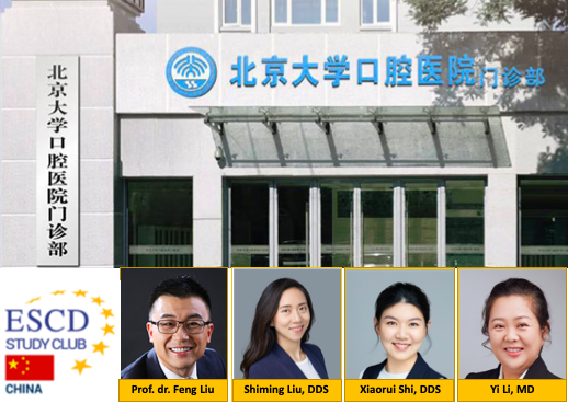 ESCD Study Club China